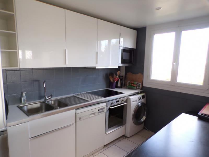 Vente appartement Montigny le bretonneux 250000€ - Photo 4