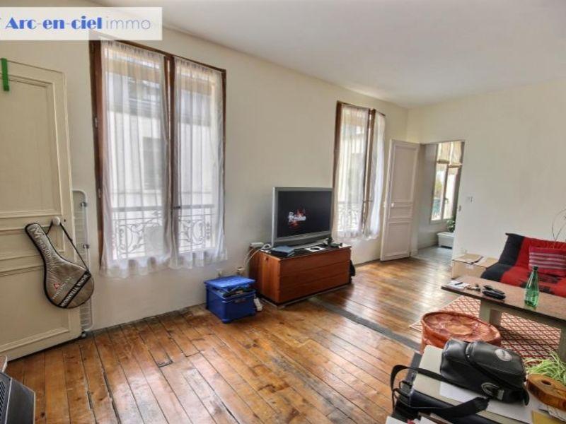 Revenda apartamento Paris 19 499000€ - Fotografia 2