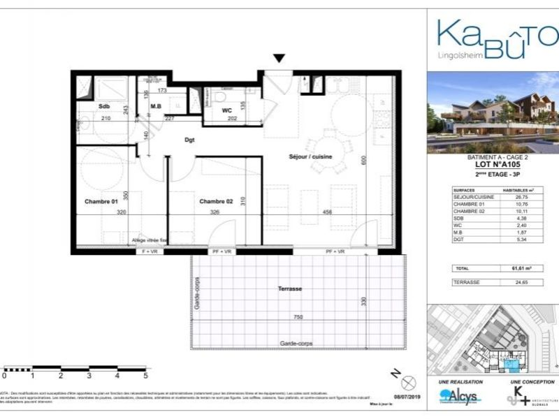 Vente appartement Lingolsheim 228000€ - Photo 3