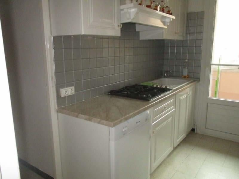 Sale apartment Nimes 86000€ - Picture 1