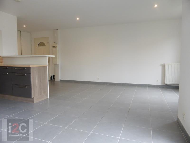 Alquiler  apartamento Prevessin-moens 1550€ CC - Fotografía 3