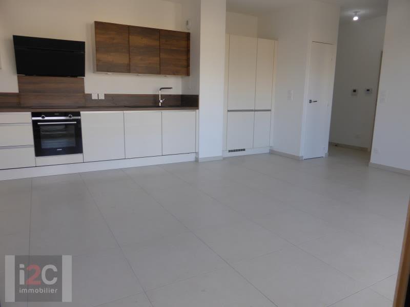 Alquiler  apartamento Ferney voltaire 1500€ CC - Fotografía 3