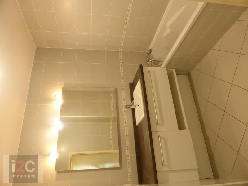 Affitto appartamento Segny 1372€ CC - Fotografia 5