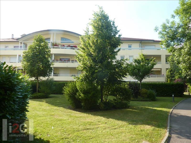 Alquiler  apartamento Ferney voltaire 1900€ CC - Fotografía 1