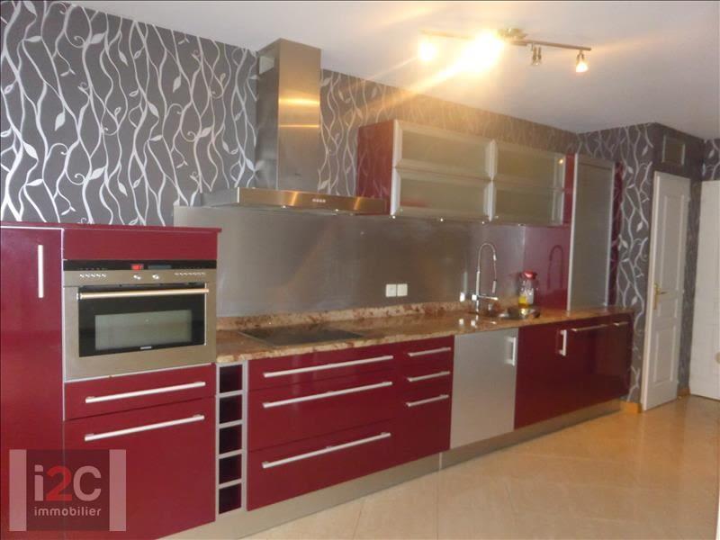 Alquiler  apartamento Ferney voltaire 1900€ CC - Fotografía 3