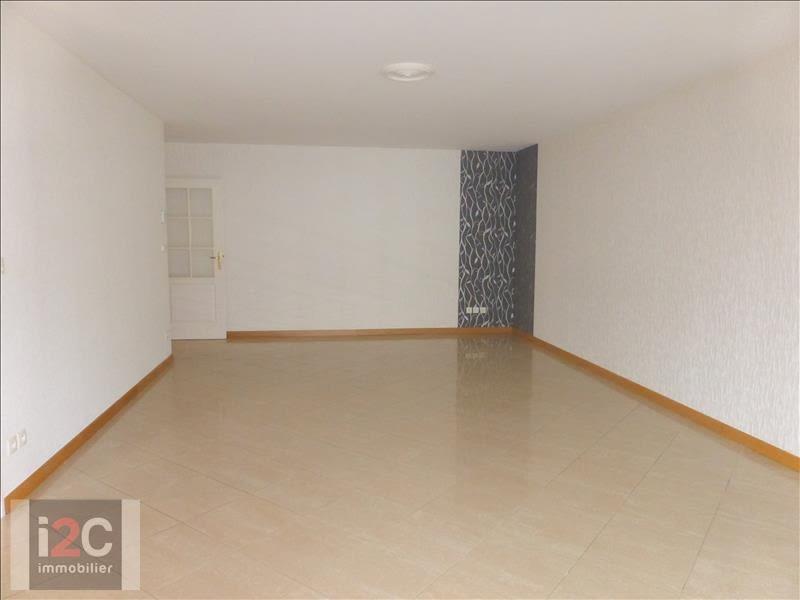 Alquiler  apartamento Ferney voltaire 1900€ CC - Fotografía 5