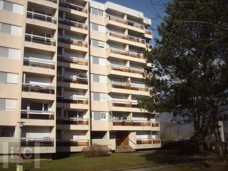 Affitto appartamento St genis pouilly 697€ CC - Fotografia 1