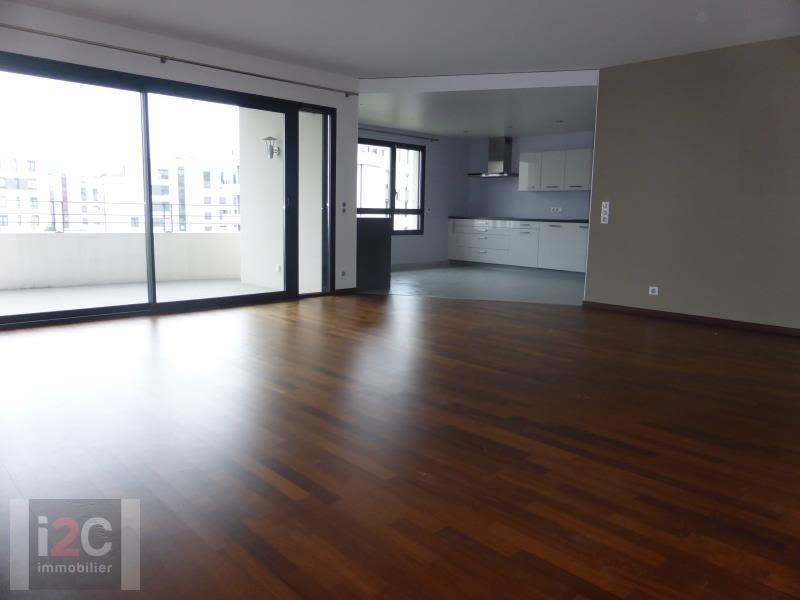 Affitto appartamento St genis pouilly 2500€ CC - Fotografia 1