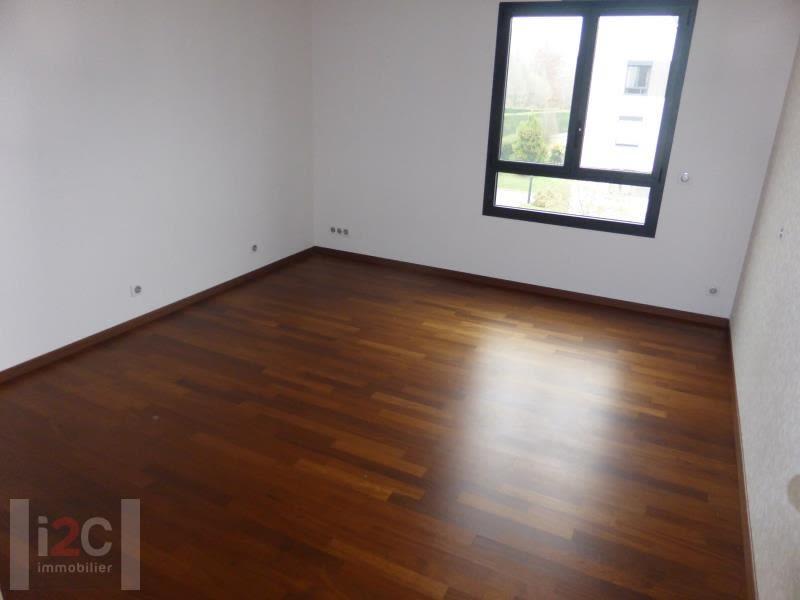Affitto appartamento St genis pouilly 2500€ CC - Fotografia 5
