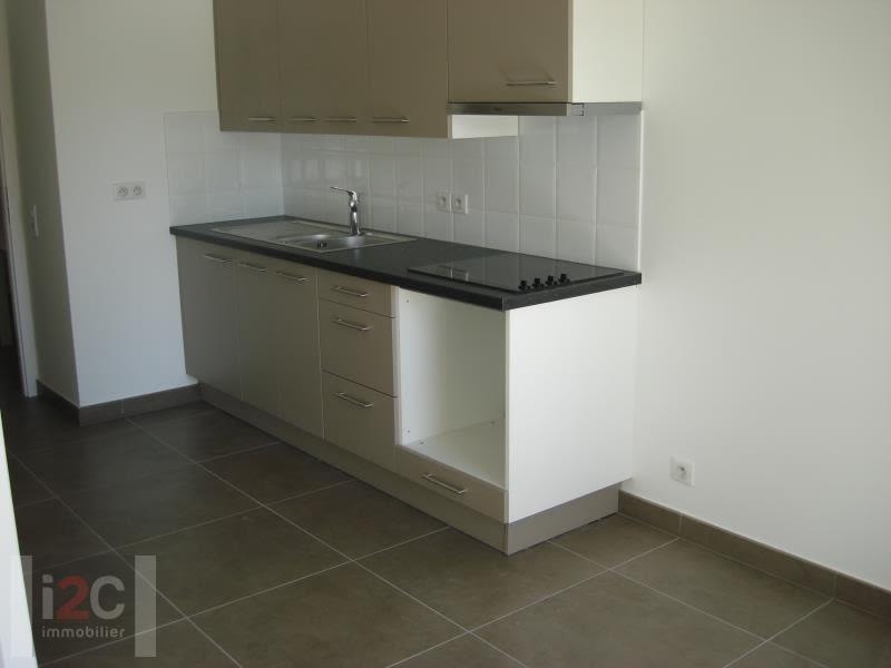Affitto appartamento Ferney voltaire 1454,50€ CC - Fotografia 2