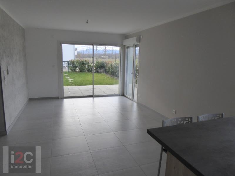 Sale apartment Prevessin-moens 380000€ - Picture 2