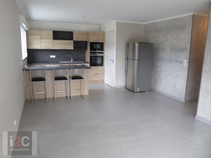 Sale apartment Prevessin-moens 380000€ - Picture 5