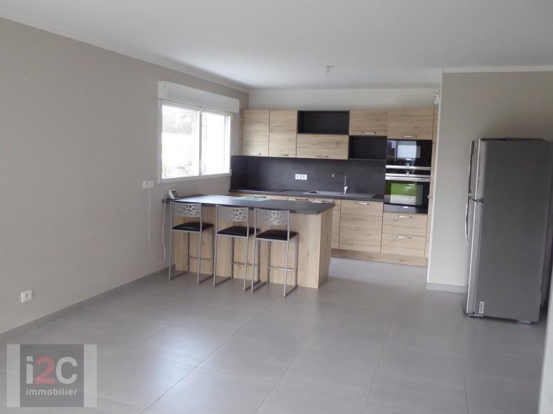 Sale apartment Prevessin-moens 380000€ - Picture 6