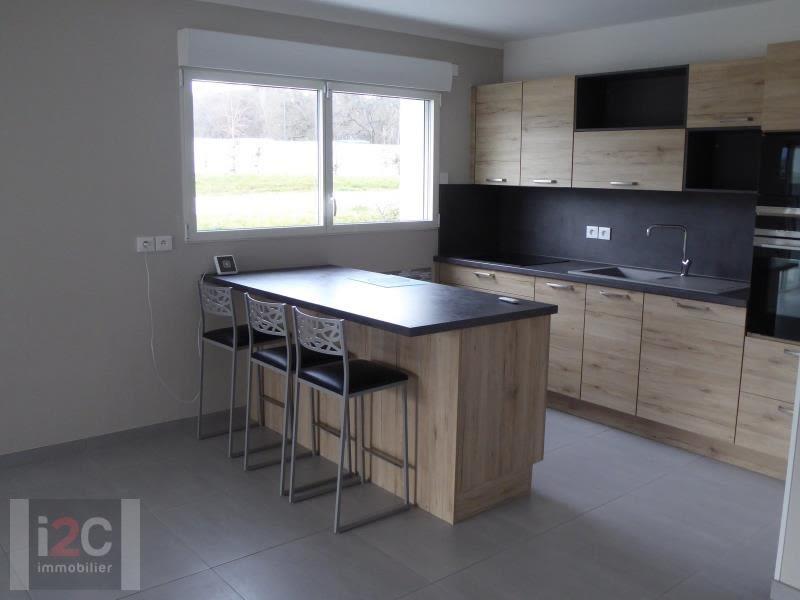 Sale apartment Prevessin-moens 380000€ - Picture 7
