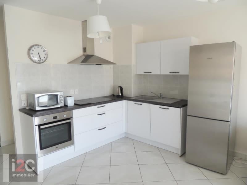 Sale apartment Ferney voltaire 285000€ - Picture 4