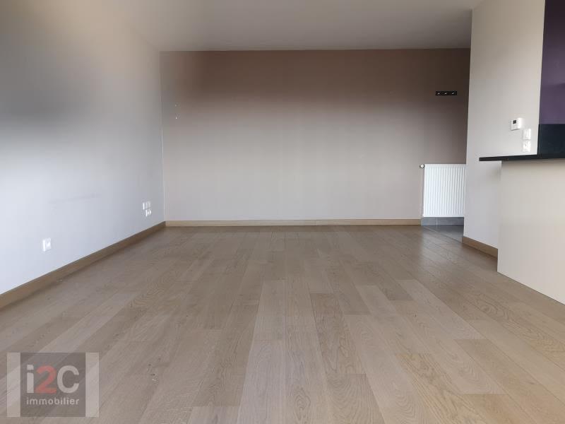 Venta  apartamento Ferney voltaire 440000€ - Fotografía 2