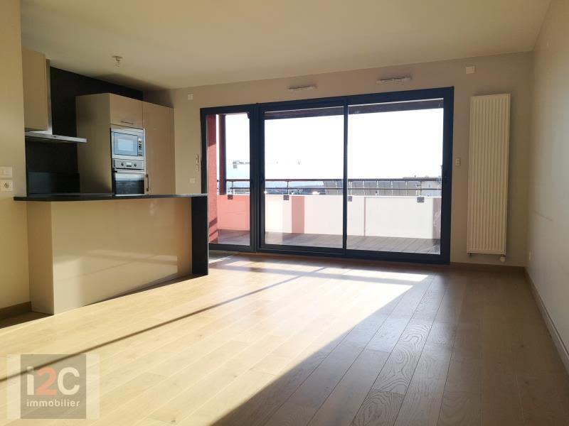 Venta  apartamento Ferney voltaire 440000€ - Fotografía 3
