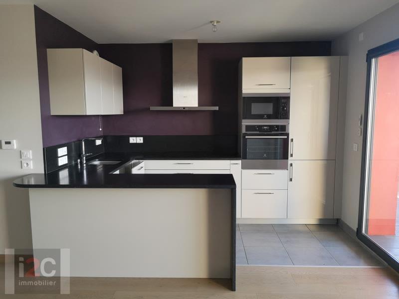 Venta  apartamento Ferney voltaire 440000€ - Fotografía 4