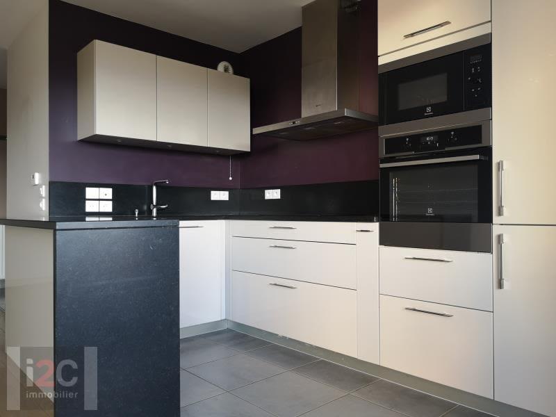 Venta  apartamento Ferney voltaire 440000€ - Fotografía 5
