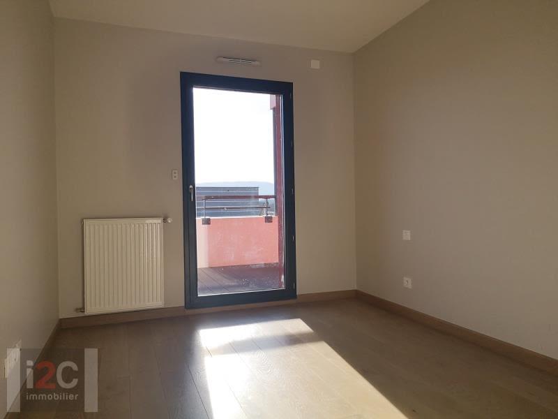 Venta  apartamento Ferney voltaire 440000€ - Fotografía 7