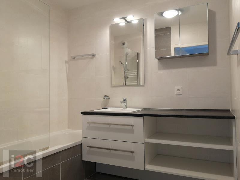 Venta  apartamento Ferney voltaire 440000€ - Fotografía 8