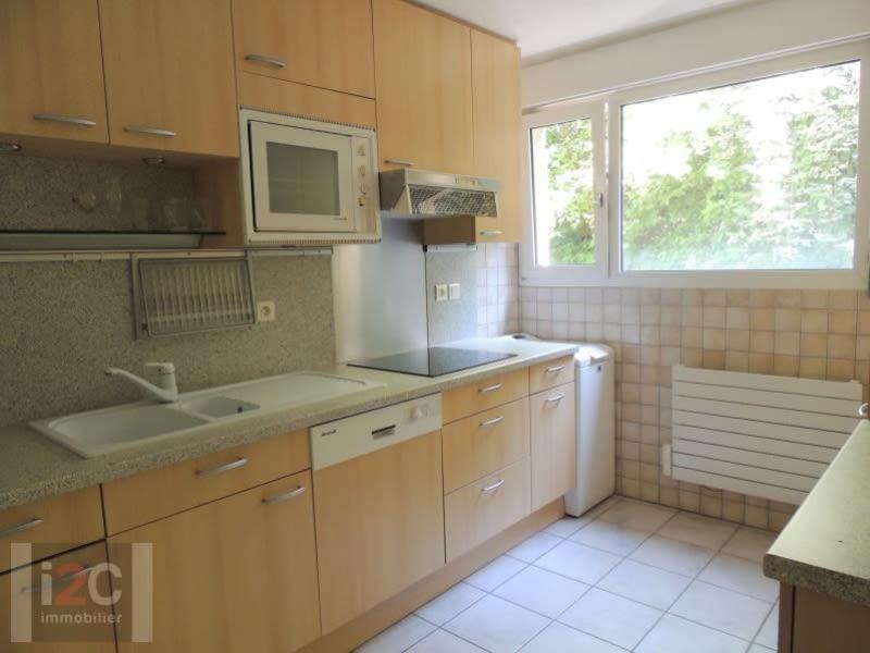 Sale apartment Ferney voltaire 270000€ - Picture 3