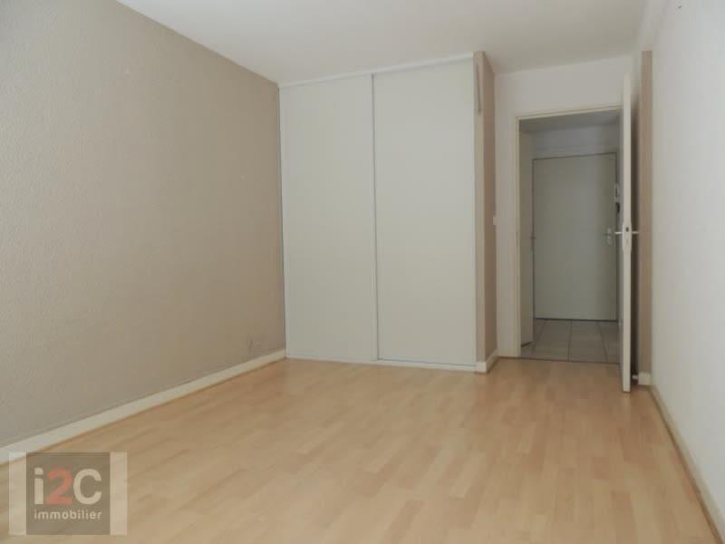 Sale apartment Ferney voltaire 270000€ - Picture 4