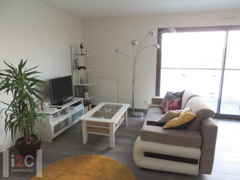 Sale apartment Ferney voltaire 365000€ - Picture 2