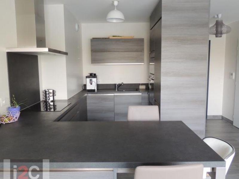 Sale apartment Ferney voltaire 365000€ - Picture 4