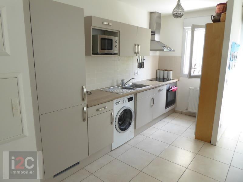 Venta  apartamento Gex 345000€ - Fotografía 2
