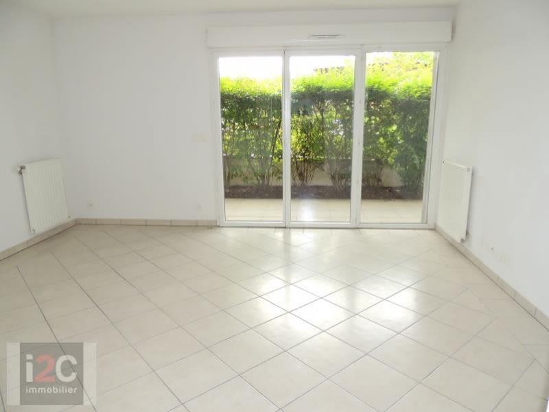 Prevessin-moens - 3 pièce(s) - 71.26 m2 - 1er étage