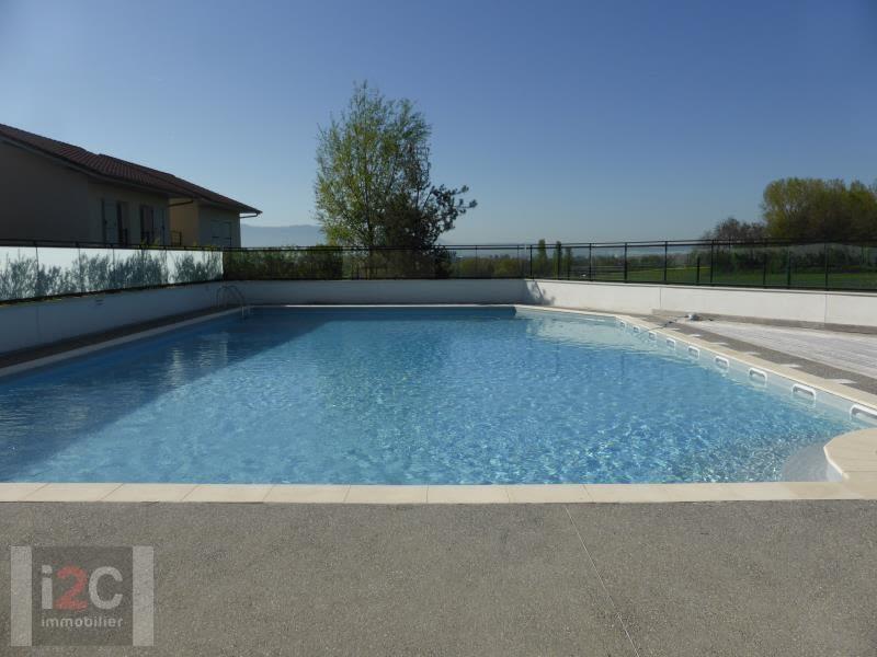Venta  apartamento Prevessin-moens 285000€ - Fotografía 7