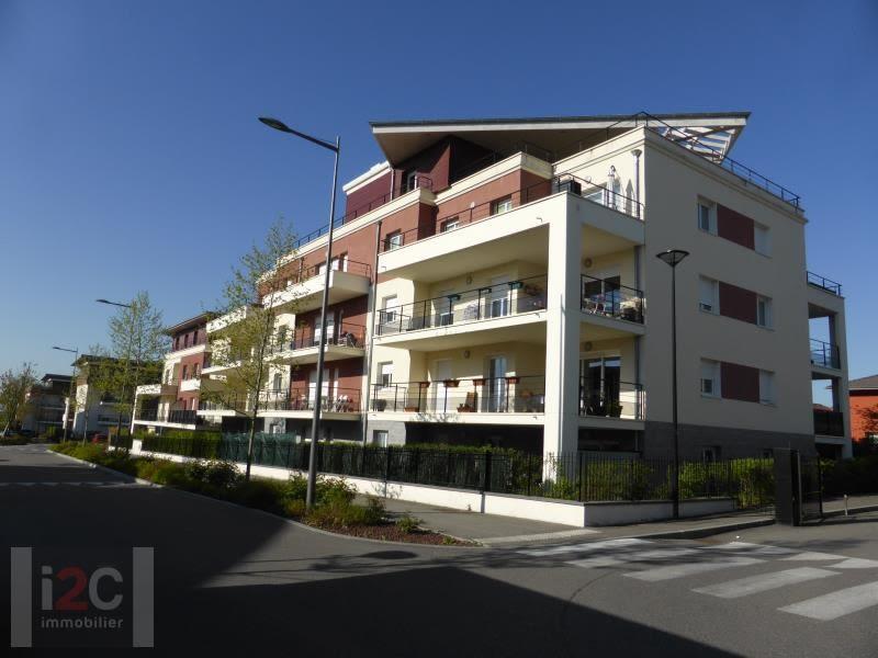 Venta  apartamento Prevessin-moens 285000€ - Fotografía 8