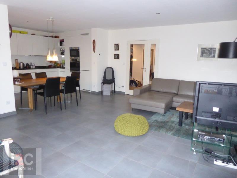 Vente appartement Divonne les bains 525000€ - Photo 2