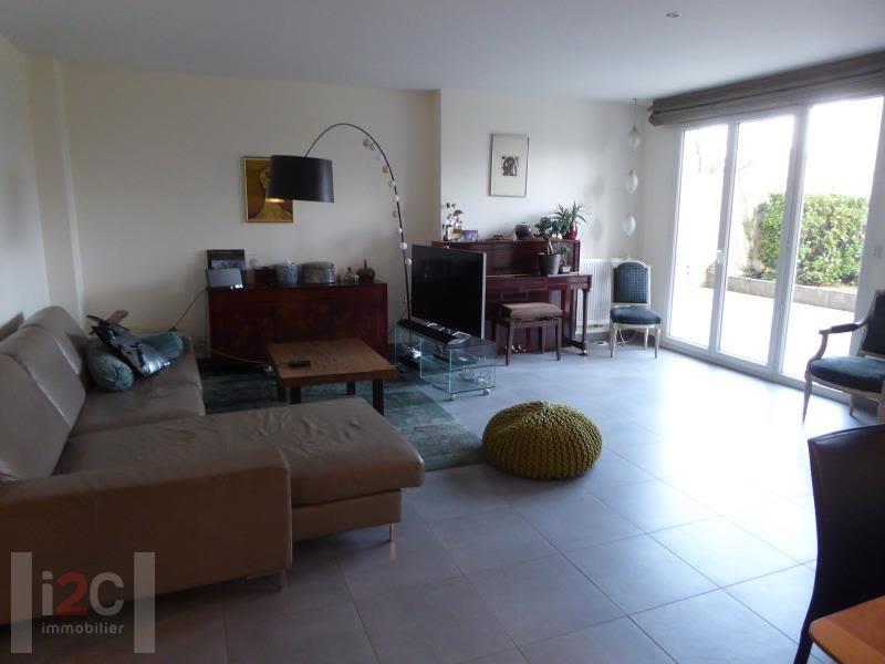 Vente appartement Divonne les bains 525000€ - Photo 4