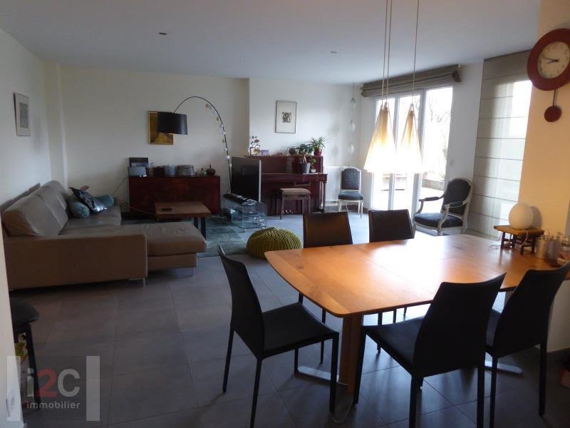 Vente appartement Divonne les bains 525000€ - Photo 5