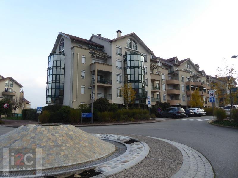 Vente appartement Divonne les bains 525000€ - Photo 7
