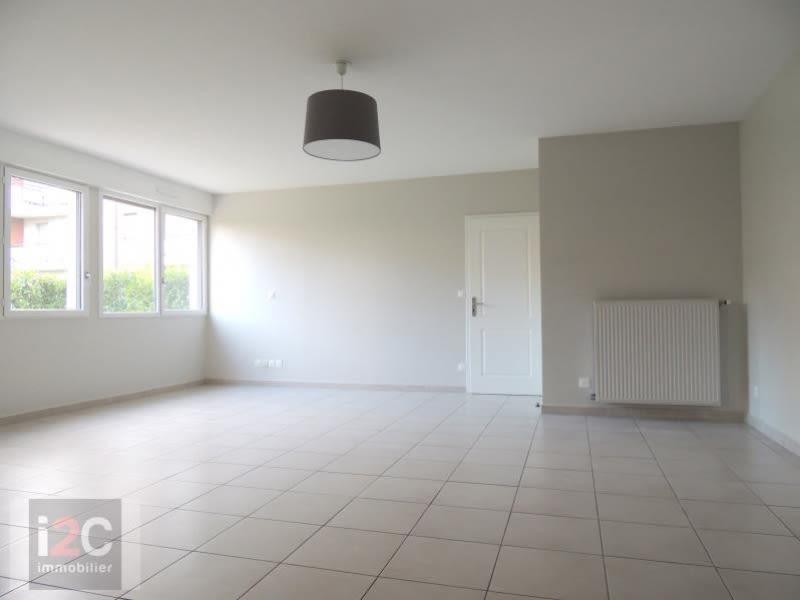 Venta  apartamento Prevessin-moens 545000€ - Fotografía 3