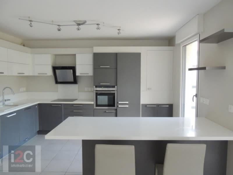 Venta  apartamento Prevessin-moens 545000€ - Fotografía 4