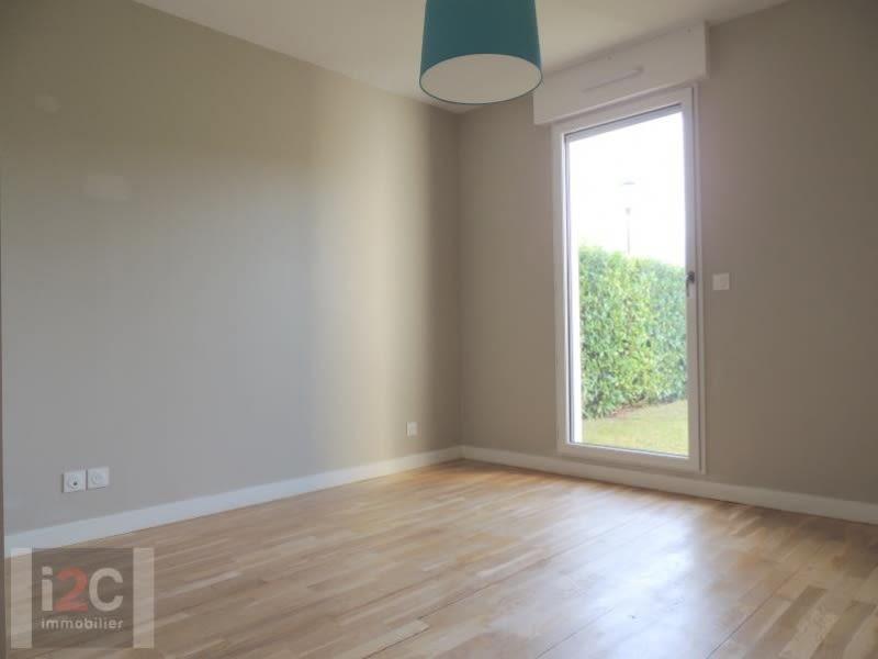 Venta  apartamento Prevessin-moens 545000€ - Fotografía 5
