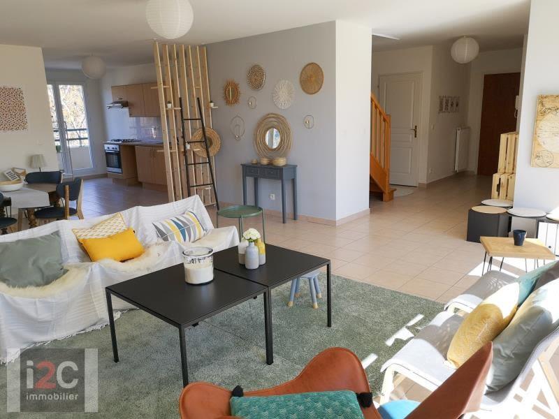 Venta  apartamento Divonne les bains 675000€ - Fotografía 4