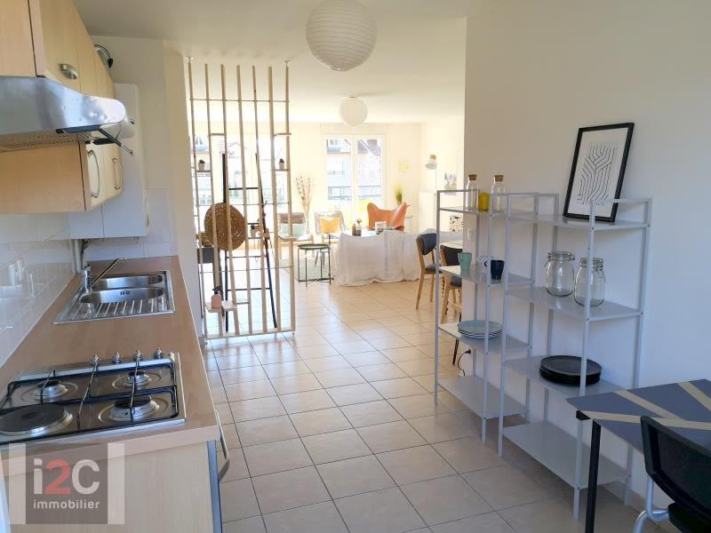 Venta  apartamento Divonne les bains 675000€ - Fotografía 5