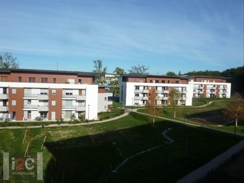 Prevessin-moens - 4 pièce(s) - 101 m2 - 1er étage