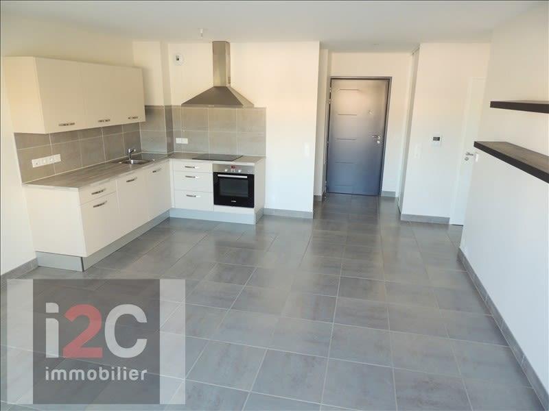 Vente appartement Ferney voltaire 290000€ - Photo 2