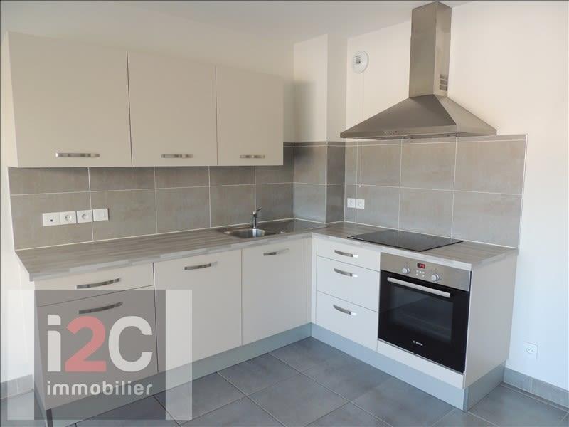 Vente appartement Ferney voltaire 290000€ - Photo 4