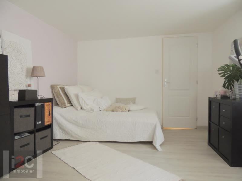 Venta  apartamento Gex 285000€ - Fotografía 6