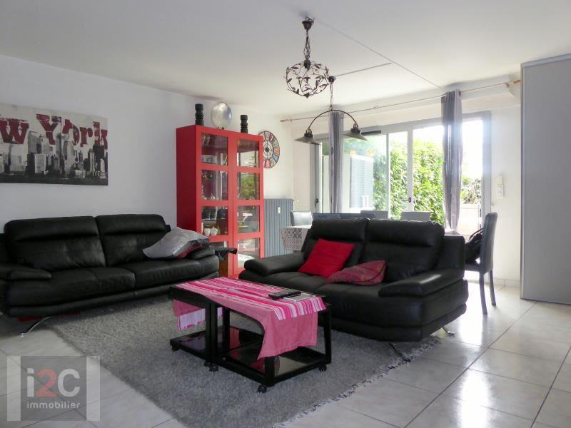 Venta  apartamento Divonne les bains 480000€ - Fotografía 2