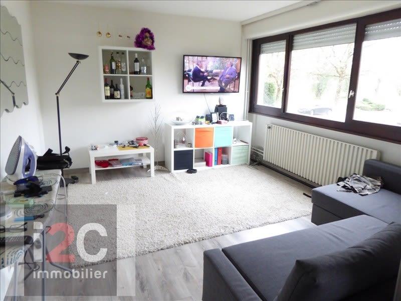 Venta  apartamento Ferney voltaire 229000€ - Fotografía 1