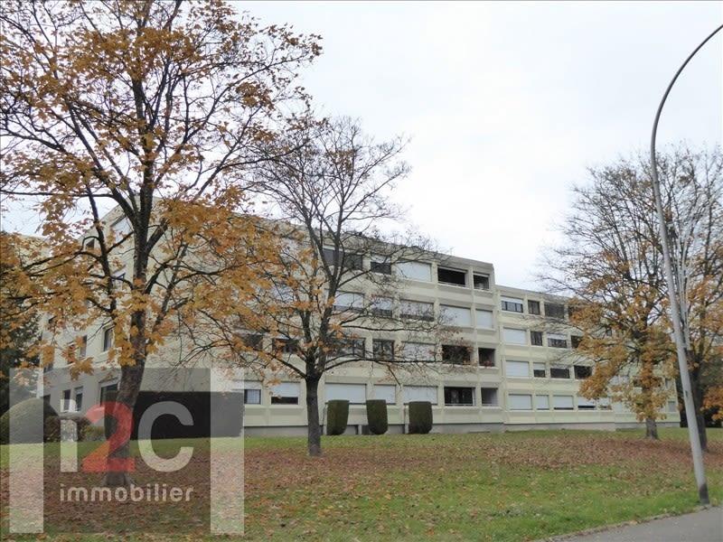 Venta  apartamento Ferney voltaire 229000€ - Fotografía 6
