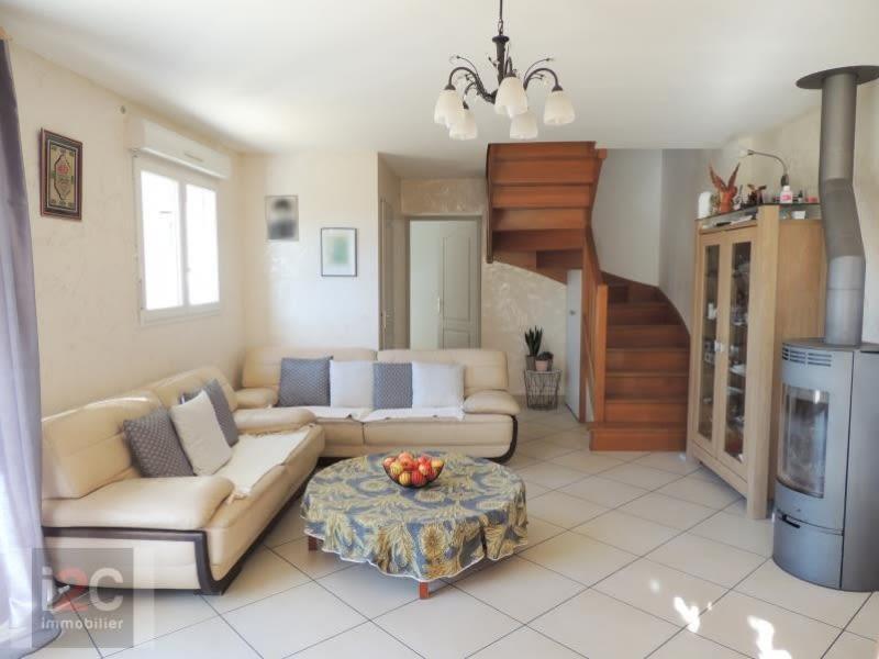 Vente maison / villa Cessy 670000€ - Photo 2